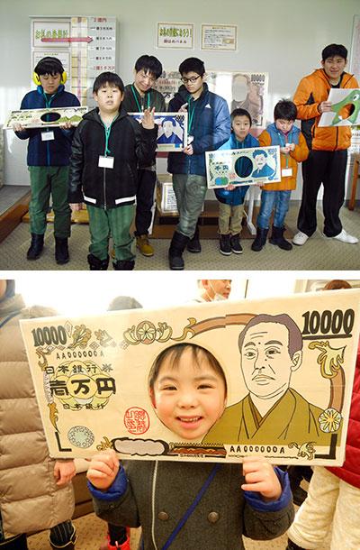 日本銀行レクの様子