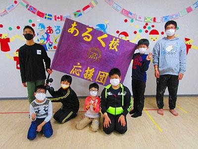 あるく・さんの児童による運動発表会